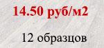 ― Идиллия Нова