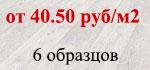 ― Elegance (12мм, 4V)