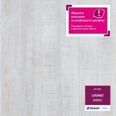 Lounge планка Нордик, , 48.70 руб., Нордик, TARKETT, Виниловые полы