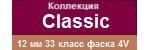 ― Classic (12 мм, 33 кл, 4V)