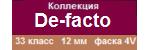 ― De-facto (12 мм, 33 кл, 4V)