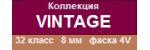 ― Vintage (8 мм, 32 кл, 4V)