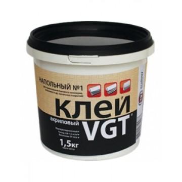 Клей для линолеума VGT (кг: 1,5; 3; 15)