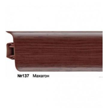 RicoLeo 137 Махагон